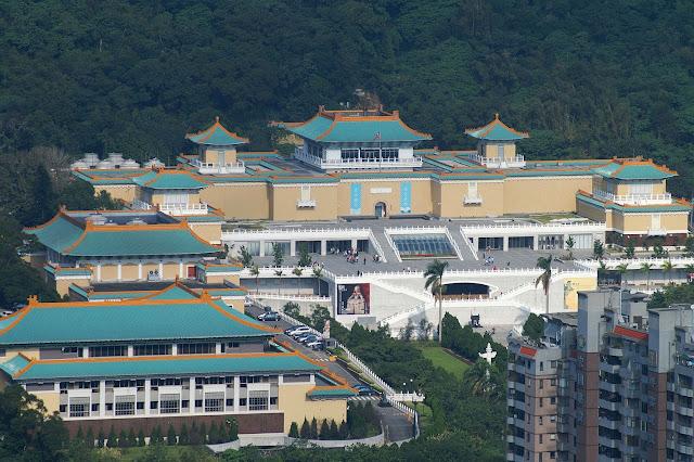 Museo National Palace Taipei City