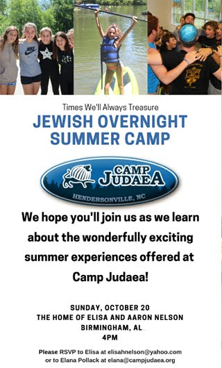 Camp Judaea Open House
