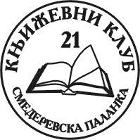 Књижевни клуб 21