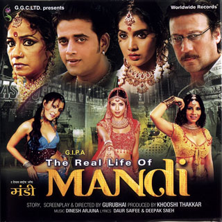 The Real Life Of Mandi (2012) Mp3 Songs
