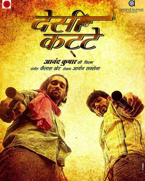 Desi Kattey Movie Poster