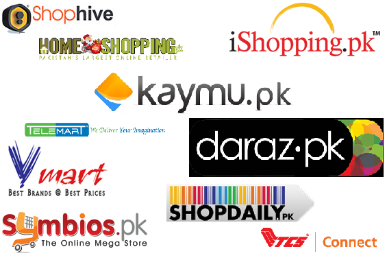Online shopping coupon site