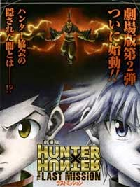 Ver online descargar pelicula Hunter x Hunter The Last Mission Sub Español