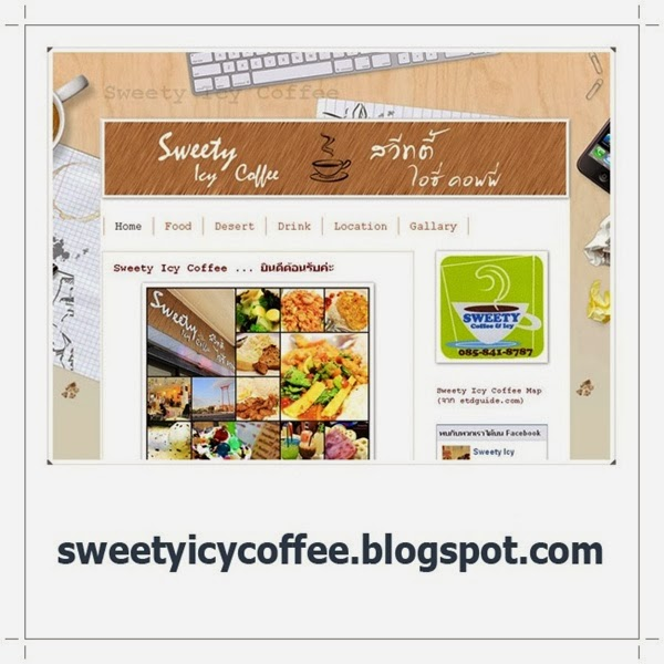 Blog SweetyIcyCoffee