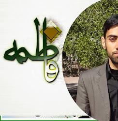 حيدر  محمدحسين الموسوي