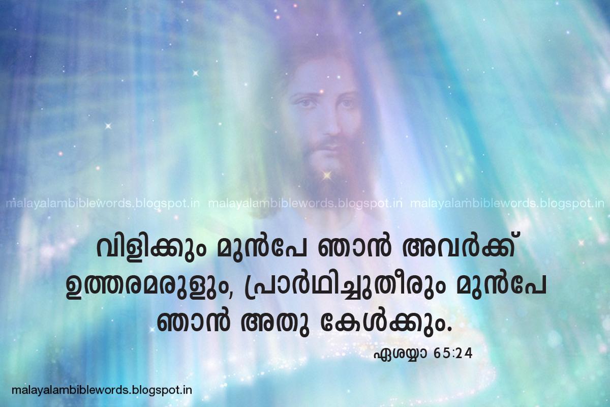Malayalam bible study isaiah