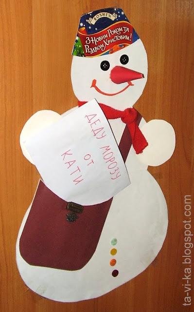снеговик своими руками christmascraft