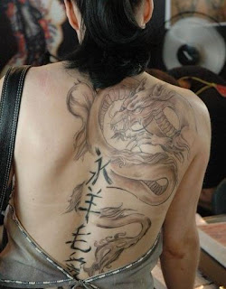 Female Backpiece Japanese Dragon and Kanji Tattoo