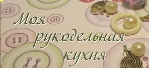 МОЙ БЛОГ ТЕПЕРЬ ЗДЕСЬ!!!