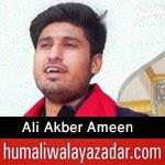 http://www.humaliwalayazadar.com/2015/05/ali-akber-ameen-manqabat-2015.html