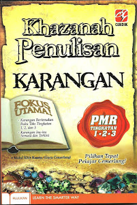 Buku Karangan PMR 2013