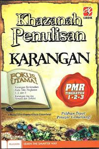 Buku Karangan PMR 2013
