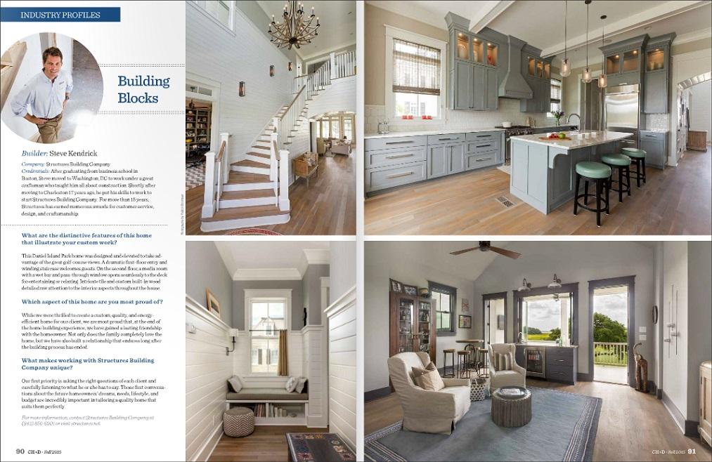 Charleston Home Design Building Blocks STRUCTURES BUILDING