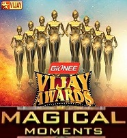 Watch Vijay Awards Magical Moments VijayTv Special Show 12-07-15 VijayTv 12th July 2015 Vijay Watch Online Free Download