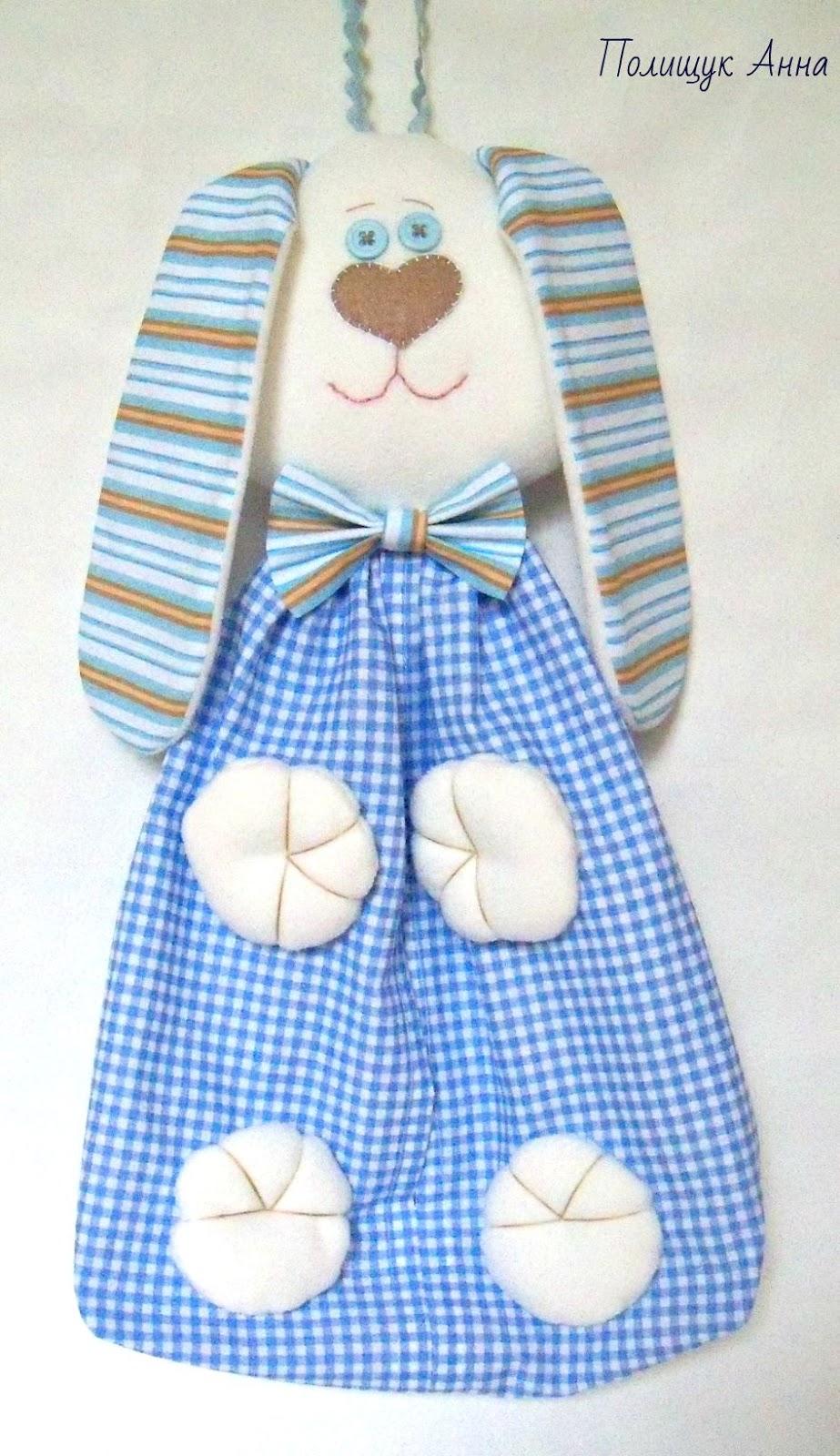 Сшить мешок для пижамы мастер класс 85