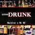 Mi Mc - Estou Drunk Feat Maldiny  [Download Track]