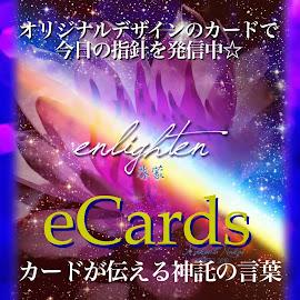 カードが伝える神託の言葉