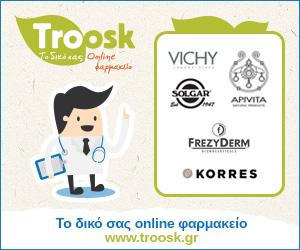 troosk