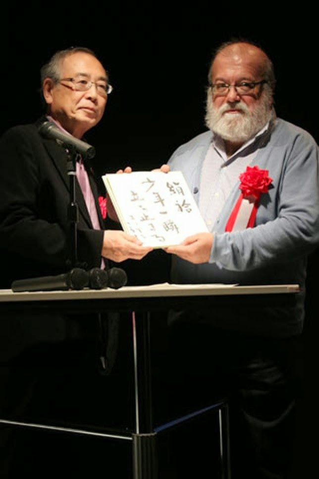 Primer premio Samurai Hasekura