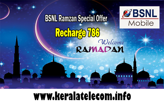 bsnl-ramzan-special-offer-2015-combo-stv-recharge-786