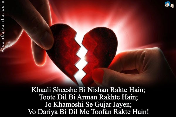Dard Shayari - whatsapp Heart Break shayari - Whatsapp Status Quotes