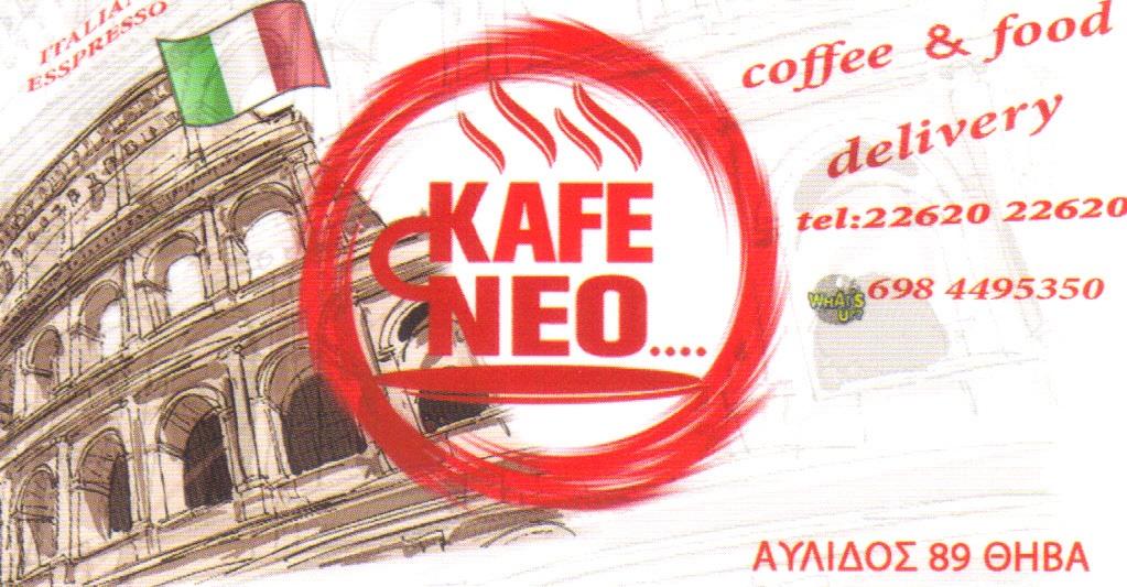 KAFE NEO !!!