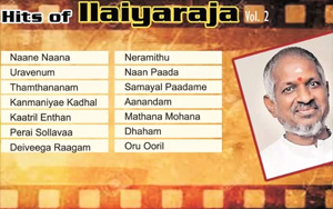 Audio: Hits Of Ilaiyaraja | Superhit Tamil Film Songs Collection | Legend Music Composer | Vol – 2