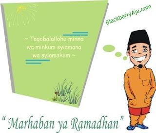 DP BBM Ramadhan 2012