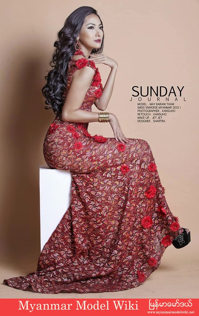 Miss Universe Myanmar 2015 May Barani Thaw in Sunday Journal Cover Photoshoot