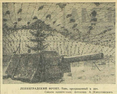 T-100-z+turret.jpg