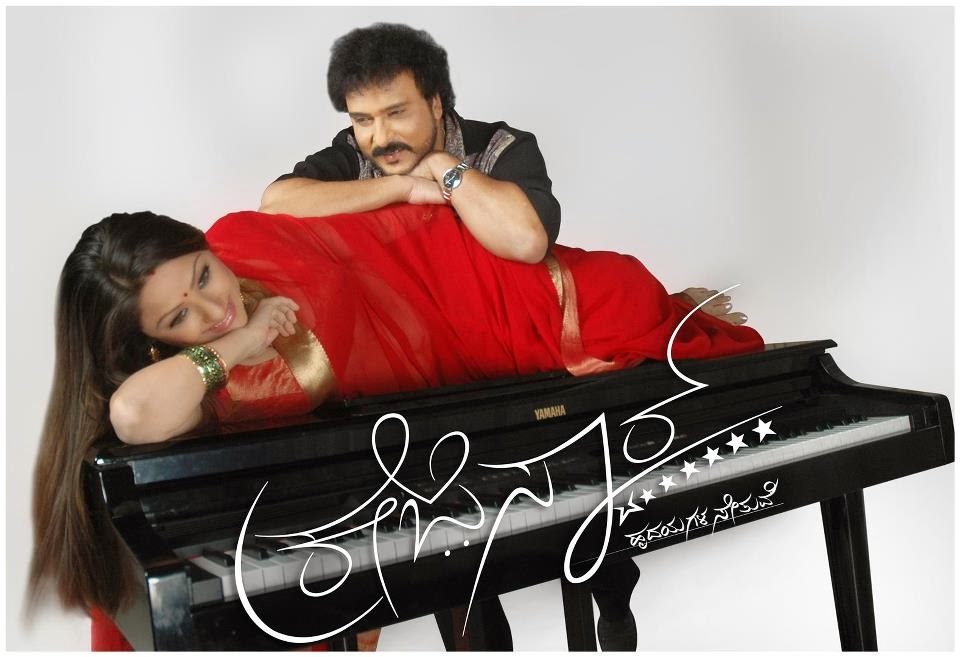 Krazy Star Kannada Movie Review