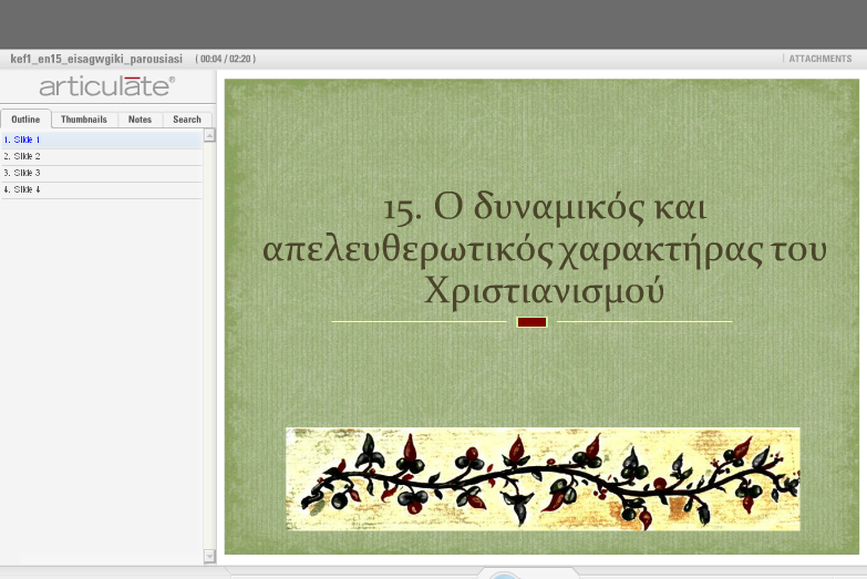 http://ebooks.edu.gr/modules/ebook/show.php/DSGL-B126/498/3244,13179/extras/Html/kef1_en15_eisagwgiki_parousiasi_popup.htm