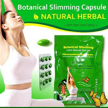 meizitang  botanical slimming gel