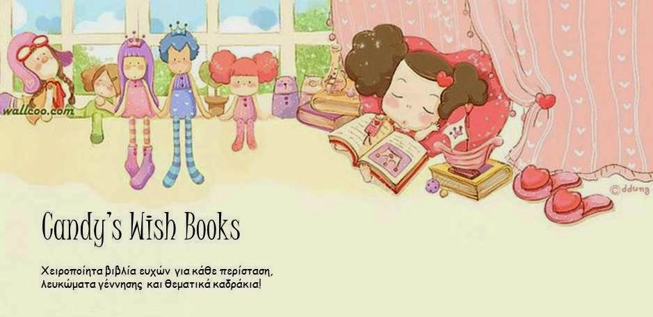 Candy's wish books