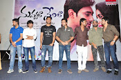 Nuvvala Nenila audio launch-thumbnail-16