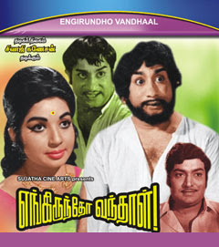 Engirundho Vandhal 1970 Tamil Movie Watch Online