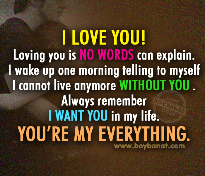 Romantic Love Quotes and Sayings Collection ~ Boy Banat