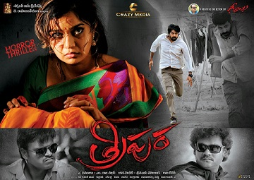 Watch Tripura (2015) DVDScr Telugu Full Movie Watch Online Free Download