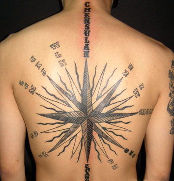 flames onthesideofmyface tattoos stars star tattoo design photos. Black Bedroom Furniture Sets. Home Design Ideas