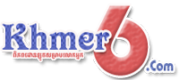 Khmer6 || Music Download