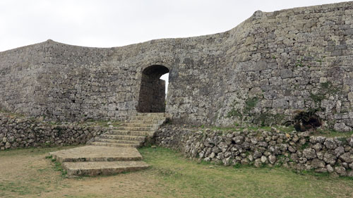 Nakagusuku Castle Okinawa