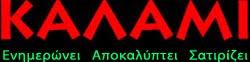 Ελληνική Ομογένεια ΗΠΑ - Όχι σε πολυέξοδες παρελάσεις «καρνάβαλους» -Ελληνικά σχολεία χρειαζόμαστε!