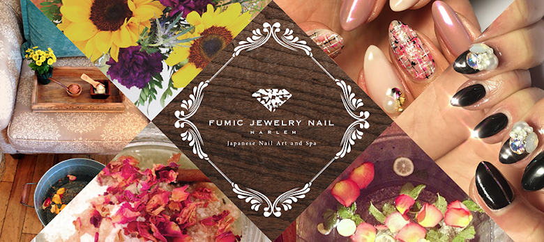 ニューヨークネイルサロンNYC in Harlem♥Fumic Jewelry Nail Official Blog☆Japanese Nail Art and Spa♡