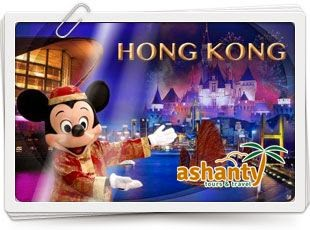 tours and travel surabaya hong kong, paket tour surabaya hongkong