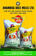 ASHIWAJU PRODUCT ADVERT