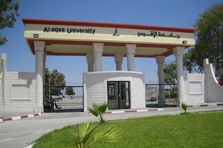 جامعة الأقصى بغزة تقوم بتوزيع شهادات للخريجين للمستفيدين من منحة مؤسسة الإنتربال