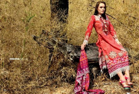 Firdous-Julie-Lace-Collection