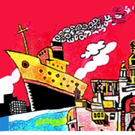 Souvenirs de Bombay