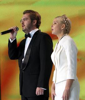 Александр Пономарев и Юлия Тимошенко поют