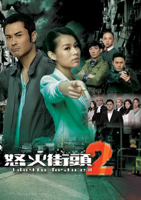 Ta n Lng Tm 2- Ghetto Justice 2 | 2012 | Ffvn | 21/21